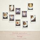 Edible melodies~TVアニメ「幸腹グラフィティ」オリジナルサウンドトラック~/コトリンゴ