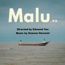 Malu 夢路「オリジナル・サウンドトラック」/細野晴臣