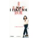 最上級 I LIKE YOU/高橋 由美子