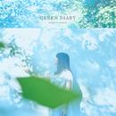 GREEN DIARY/中島 愛