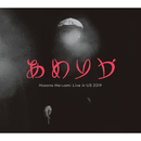 あめりか / Hosono Haruomi Live in US 2019/細野 晴臣