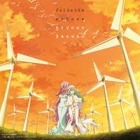 フェリチータ/echoes(ARIA盤)/安野 希世乃