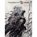 「トリニティ・ブラッド」Original Soundtrack TB_music file/VARIOUS