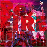 「マクロス7」Re.FIRE!!