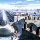「異国迷路のクロワーゼ The Animation」オリジナルサウンドトラック/VARIOUS