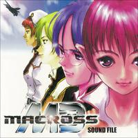 ドリームキャスト用シューティング・ゲーム「MACROSS M3」 オープニングテーマ BRING IT ON