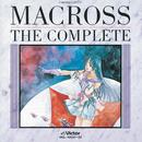超時空要塞マクロス MACROSS EXTRA VOCAL COLLECTION/VARIOUS