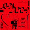 PANDORA/go!go!vanillas