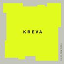 変えられるのは未来だけ/KREVA