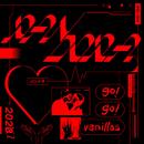 アダムとイヴ (mabanua Remix)/go!go!vanillas