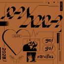 馬の骨 (dhrma Remix)/go!go!vanillas