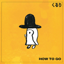 HOW TO GO/くるり
