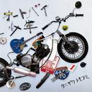 オートバイ少年/タニザワトモフミ