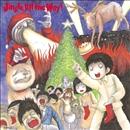 Jingle All the Way!/V.A.