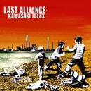 KAWASAKI RELAX/LAST ALLIANCE