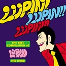THE BEST COMPILATION of LUPIN THE THIRD 「LUPIN! LUPIN!! LUPIN!!!」/大野雄二