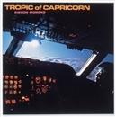 TROPIC of CAPRICORN/菊池桃子