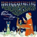 Christmas Songs -digital edition/山田稔明