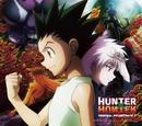 TVアニメ「HUNTER×HUNTER」オリジナル・サウンドトラック3/音楽:平野義久