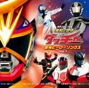 未知ノ国守ダッチャー Presents 宮城ヒーローソングス Vol.1/Various Artists