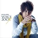 VOICE 200X スペシャルEP/青木隆治