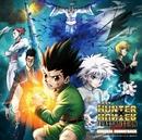 劇場版「HUNTER×HUNTER-THE LAST MISSON-」オリジナル・サウンドトラック/音楽:平野義久