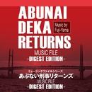 あぶない刑事リターンズ MUSIC FILE -DIGEST EDITION-/音楽:Fujiyama