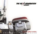THE NEXT GENERATION パトレイバー オリジナル・サウンドトラック/川井憲次