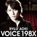 VOICE 198X/青木隆治