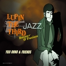 LUPIN THE THIRD 「JAZZ」 Bossa & Fusion/大野雄二 with フレンズ