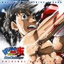 はじめの一歩 New Challenger オリジナル・サウンドトラック/音楽:平野義久