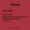 Fauve/金子ノブアキ