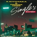 SINGLE'S HISTORY/杉山清貴&オメガトライブ