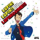THE BEST COMPILATION of LUPIN THE THIRD 『LUPIN! LUPIN!! LUPINISSIMO!!!』/大野雄二