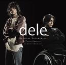 テレビ朝日系金曜ナイトドラマ「dele」オリジナル・サウンドトラック/DJ Mitsu the Beats