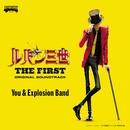 映画「ルパン三世 THE FIRST」オリジナル・サウンドトラック『LUPIN THE THIRD ~THE FIRST~』/大野雄二