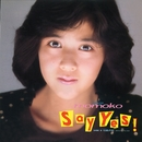 Say Yes!/菊池 桃子