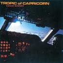 TROPIC of CAPRICORN/菊池 桃子