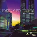 NHK 小さな旅 TOKYO CITY LIGHTS/大野雄二