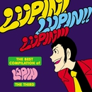 THE BEST COMPILATION of LUPIN THE THIRD「LUPIN! LUPIN!! LUPIN!!!」/大野雄二