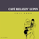 CAFE RELAXIN' LUPIN/大野雄二