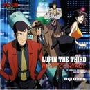 ルパン三世 EPISODE:0 ファーストコンタクト オリジナル・サウンドトラック/大野雄二