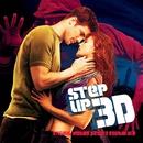 ステップ・アップ3D オリジナル・サウンドトラック/Flo Rida
