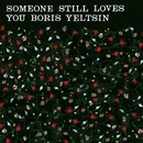 Pangea/Someone Still Loves You Boris Yeltsin