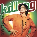 Sexuality/k.d. lang