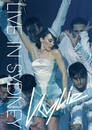Spinning Around (Live In Sydney)/Kylie Minogue