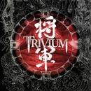 Throes of Perdition/Trivium