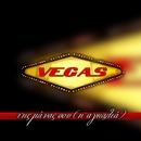Tis Manas Sou [I Agkalia]/Vegas