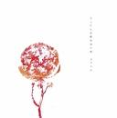 ここにしか咲かない花(歌詞付)/コブクロ