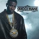Spotlight (feat. Usher) [Main Version]/Gucci Mane